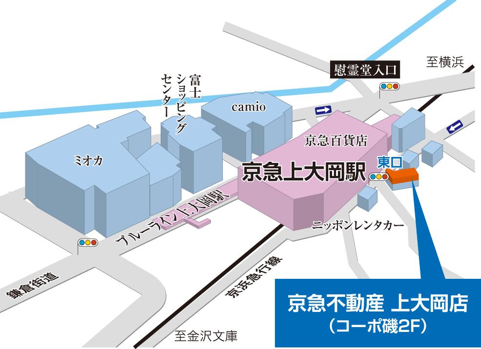 京 急 百貨店 駐 車場